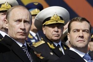 Wladimir Putin und Medwedew